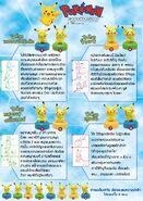 McD Thai Pokemon Diamond Pearl b