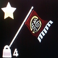 File:Northern Flag.jpg