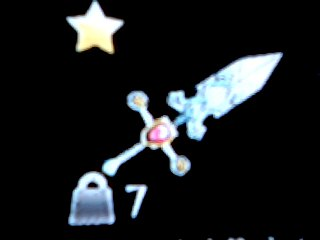 File:Ancient Sword.JPG