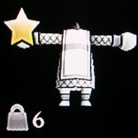 File:Barbarian Armor.jpg