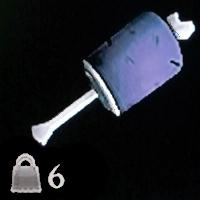 File:Mammoth Meat Hammer.jpg