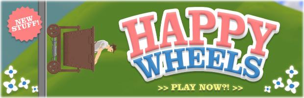 File:Play Now Explorer.jpg