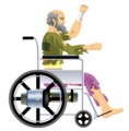 Wheelchair guy and no background