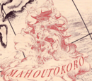 Mahoutokoro School of Magic