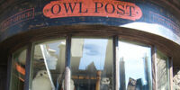 Owl Post (The Wizarding World of Harry Potter)