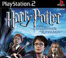 Harry Potter and the Prisoner of Azkaban (PlayStation 2, Xbox, GameCube)