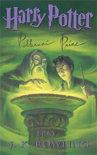 File:Harry potter in polkrvni princ.jpg