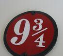 Платформа номер девять и три четверти