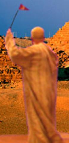 File:Egyptian man III.jpg