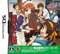 The Series of Haruhi Suzumiya
