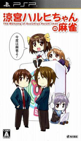 File:Suzumiya Haruhi-Chan no Mahjong1.jpg