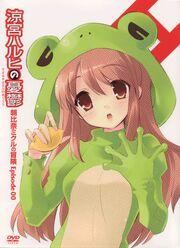 Asahina Mikuru's Adventure Episode 00 Soundtrack & Radio Bangumi 1