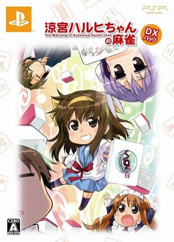 File:The Mahjong of Haruhi-chan Suzumiya2.jpg
