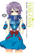 The Vanishing of Nagato Yuki chan4