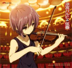 String Performance CD