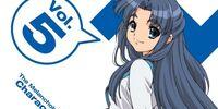 The Melancholy of Haruhi Suzumiya Character Song Vol. 5 Ryoko Asakura