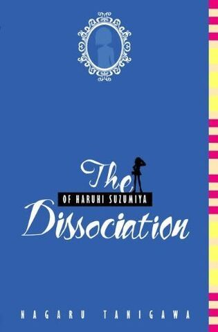 File:Dissociation SoftCover.jpg