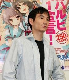 File:Nagaru2500.jpg