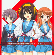 Suzumiya Haruhi no Gekidou (album)