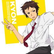 File:New Vol. 5 Kyon cd.jpg