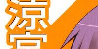 The Melancholy of Haruhi Suzumiya Part 7 (manga)