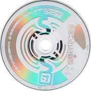 Haruhi Volume 4X Bonus DVD