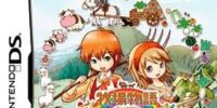 Harvest Moon: The Tale of Two Towns (NDS)