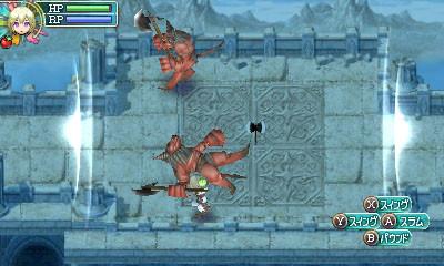 File:Game5.jpg