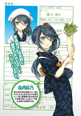 File:HatamaoV2 4.jpg
