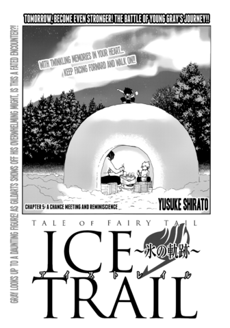 File:Fairy Tail Ice Trail Cover 5.png