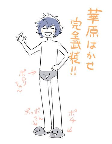 File:MoaScrapRyuujiUnderwear.jpg