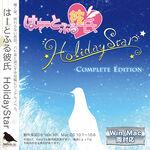 HolidayStarCover