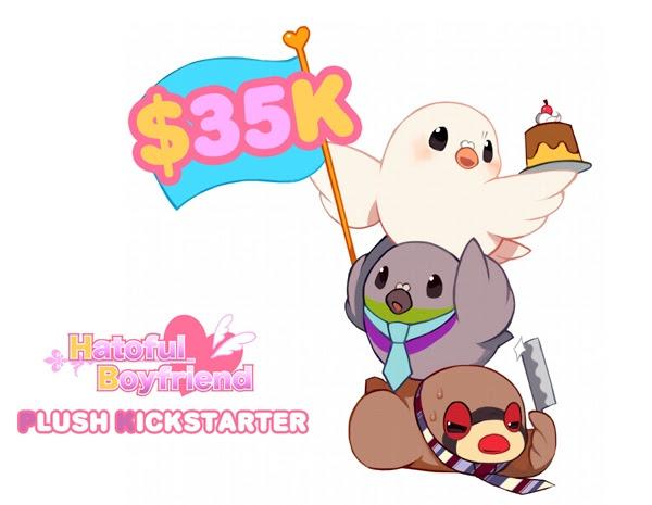 File:EscToy Kickstarter1 $35k.jpg