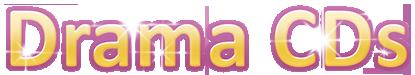 File:DramaCDs.png