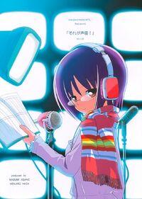 Sore ga Seiyuu! vol 1