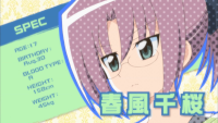 Hayate Cuties card 09 200px