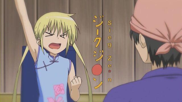 File:-SS-Eclipse- Hayate no Gotoku! - 24 (1280x720 h264) -800BD3D3-.mkv 001091924.jpg