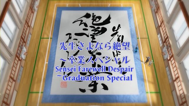 File:-SS-Eclipse- Hayate no Gotoku! - 41 (1280x720 h264) -2906EE4F-.mkv 000260694.jpg