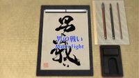 -SS-Eclipse- Hayate no Gotoku! - 07 (1280x720 h264) -367A4C60-.mkv 000182983