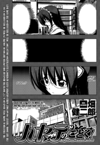 Hayate no Gotoku331 01