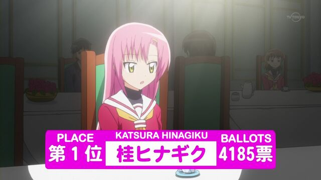 File:-SS-Eclipse- Hayate no Gotoku - 2nd Season - 14 (1280x720 h264) -B3D60DB5-.mkv 000286119.jpg