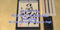 Hayate no Gotoku! Episode 9