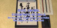 Hayate no Gotoku! Episode 12