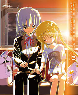 Hayate-heaven-is-a-place-on-earth-movie