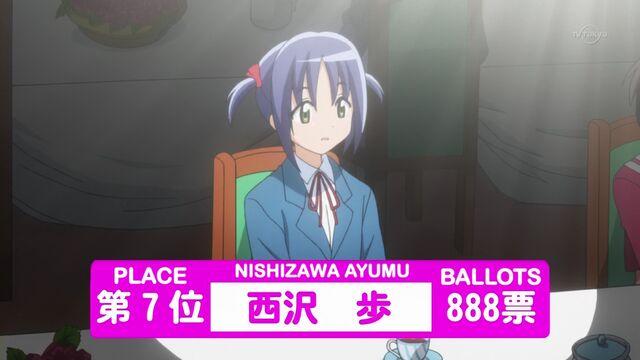 File:-SS-Eclipse- Hayate no Gotoku - 2nd Season - 14 (1280x720 h264) -B3D60DB5-.mkv 000186269.jpg