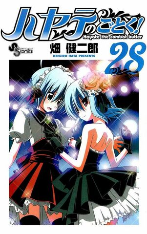 File:Hayate-no-Gotoku-Volume-28.jpg
