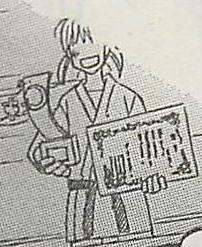 File:Minato.jpg