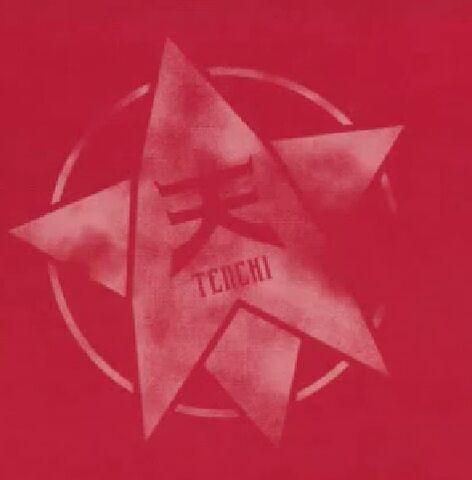 File:Tenchi logo.jpg