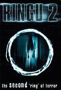 Ringu 2 (1999)