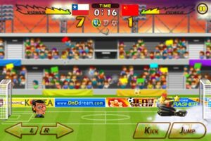 Chile VS China 4